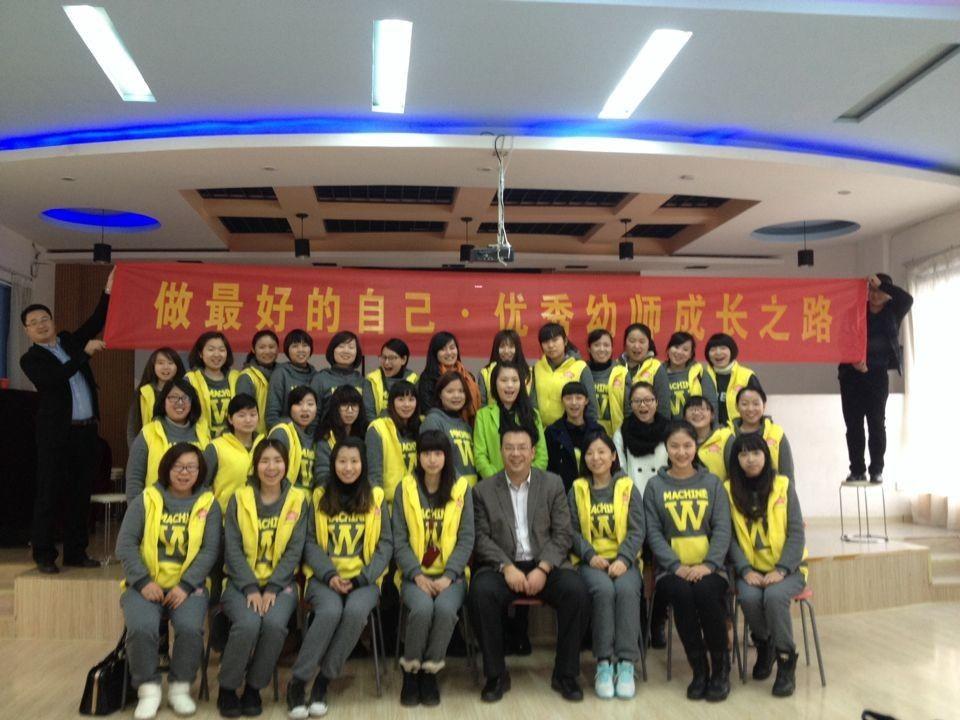 佳乐幼儿园开展全体教师家长工作培训活动