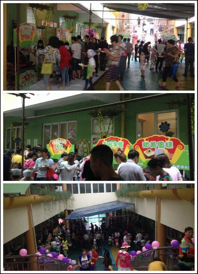 """佳乐幼儿园开展庆""""六一""""第三届绿色美食节活动"""