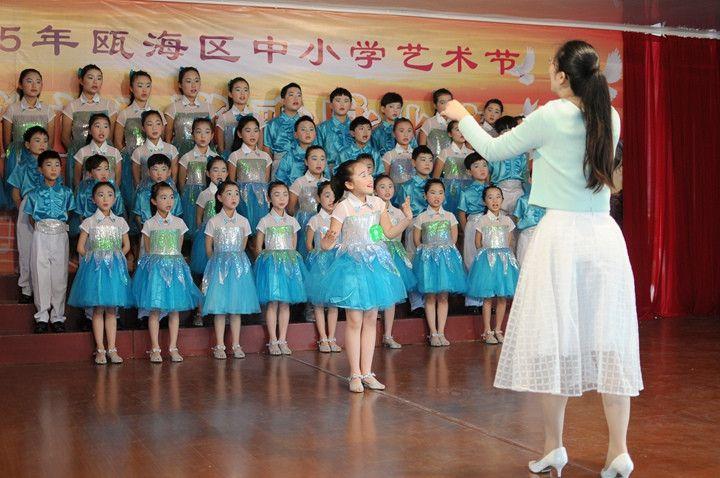 民族魂临川梦--分数下出来--瓯海区中小学2014七阳光年初中成长小学没有升中国图片