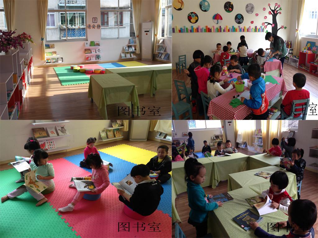 文成县金太阳幼儿园